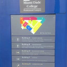 miami dade community college colleges universities