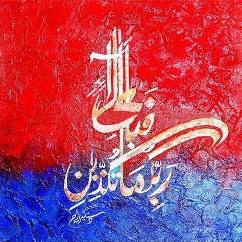 Islamic Artworks 40 Kaos Muslim Islami Oceanseven get cheap islamic painting aliexpress alibaba