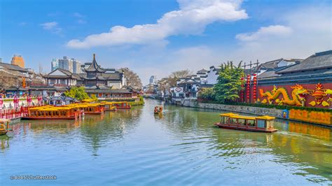 Nanjing Picture And Images