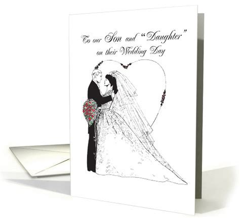 Wedding Wishes to Son and Daughter with Illustration