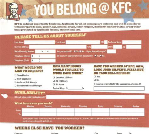 kfc job application form printable job application