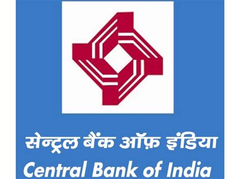 central bank of india central bank of india staffs to take out procession