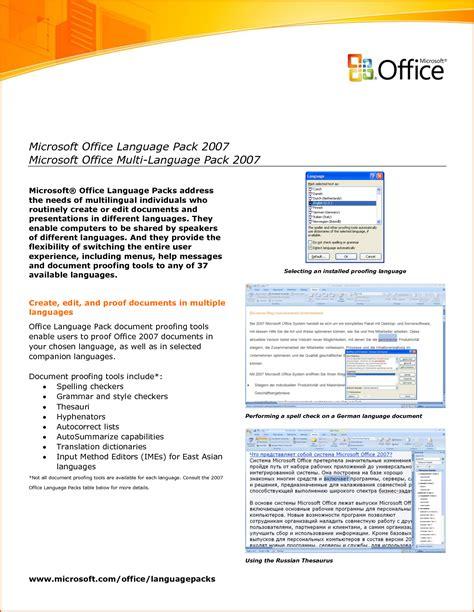 microsoft office newspaper template business template