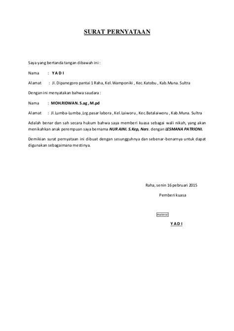 format surat pernyataan wali nikah surat pernyataan nikah