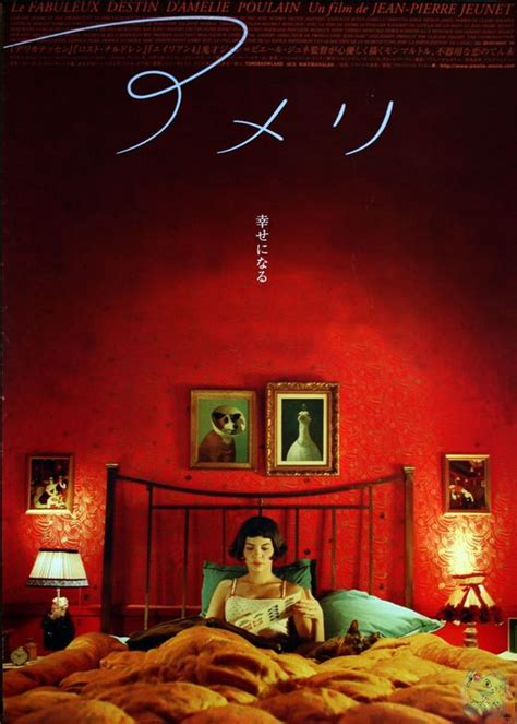 amelie bedroom amelie poster and movies on pinterest