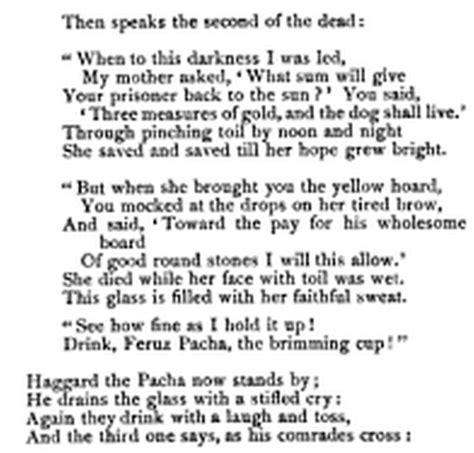 Nikola Tesla Poems An Engineer S Aspect January 2014