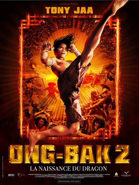 film ong bak 2 dardarkom ong bak 2 2009 poster 1 trailer addict