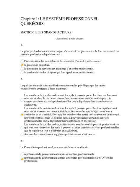 exle of functional resume therapist cook sle resume network engineer resume 3