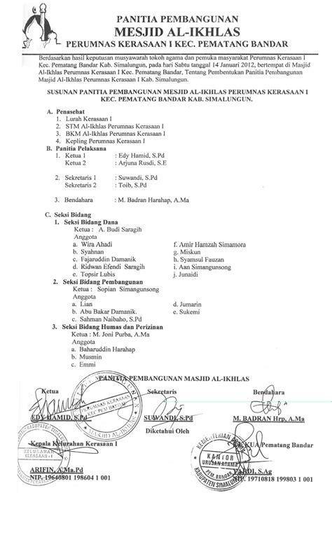 format laporan dana zakat infaq bantuan dana proposal bantuan dana pembangunan
