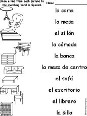 spanish word for couch match words