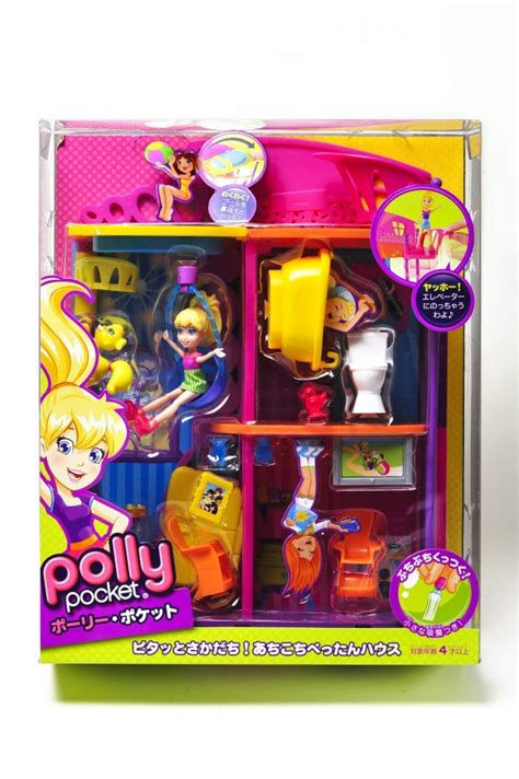 polly pocket dolls house polly pocket hangout doll house japan free shipping new ebay