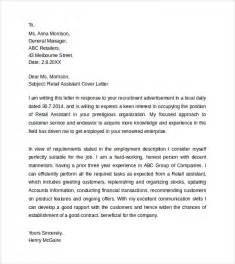Covering Letter For Sales Assistant by Sle Retail Cover Letter Templates 8 Free