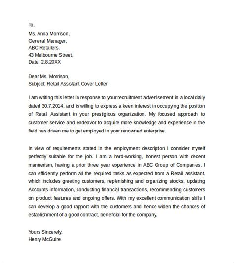 cover letter for retail sales assistant sle retail cover letter templates 8 free