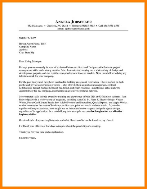 4 intern cover letter example science resume