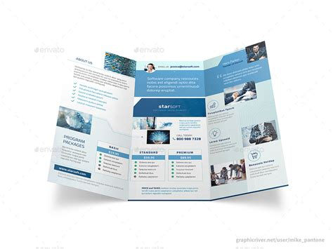 software brochure software brochure brochure design business brochure