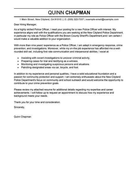police officer cover letter