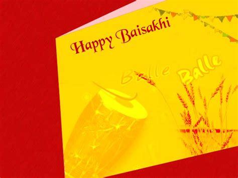 baisakhi cards baisakhi greeting cards cards  vaisakhi festival