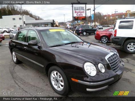 how it works cars 2006 kia amanti electronic throttle control ebony black 2006 kia amanti gray interior gtcarlot com vehicle archive 78940229