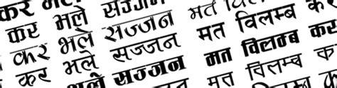 Decorative Marathi Fonts decorative marathi fonts free acmeutorrent