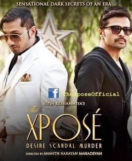 download mp3 dj xpose dard dil ko the xpose download mp3 song single 2014