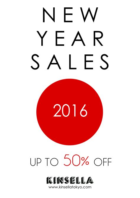 new year sales instrumental new year sales kinsella