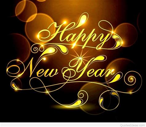 very best happy new year