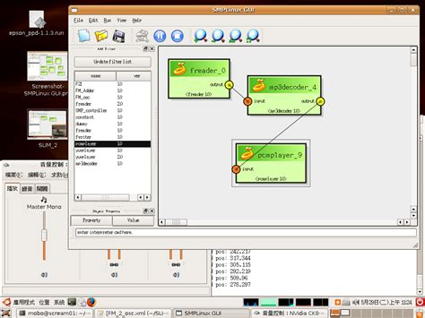tutorial qt gui scream linux middleware screenshots