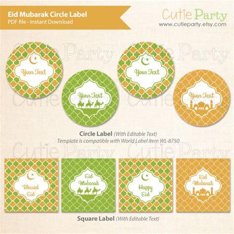 printable eid tags eid mubarak editable party printable eid mubarak party label