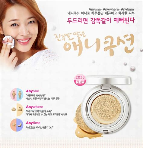 Etude Precious Mineral Any Cushion etude house precious mineral any cushion spf50 urashop