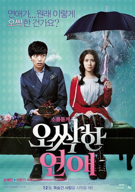 film romance drama 188 best dramas images on pinterest drama korea