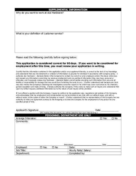ace hardware application free printable ace hardware job application form page 3
