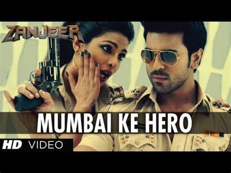 priyanka chopra new english song mp3 download download quot mumbai ke hero song quot zanjeer movie hindi ram