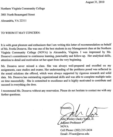 letter of recommendation for your boss free invoice template