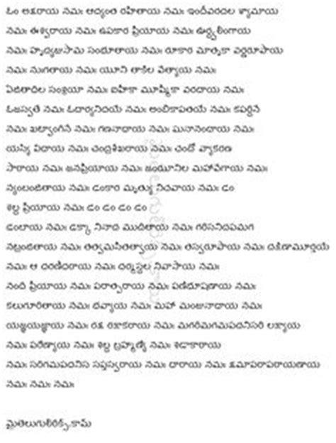 Kanipenchina maa ammake ammayyanug.. telugu song lyrics