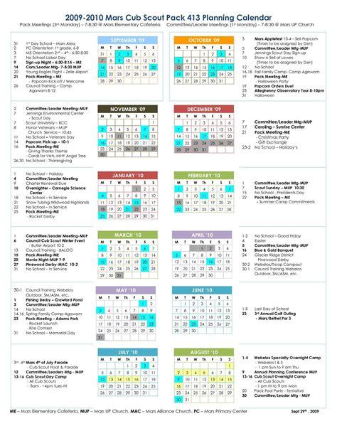 Cub Scout Clip Art Calendar Cliparts Cub Scout Planning Calendar Template 2018 2019