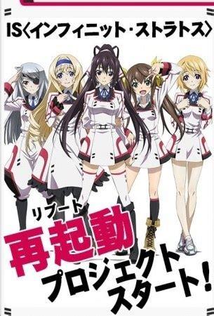 anime is infinite stratos 2 world purge hen is infinite stratos 2 world purge hen