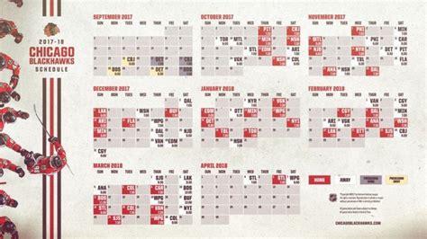 Blackhawks Schedule Calendar Chicago Blackhawks 2017 2018 Schedule Has Been Released