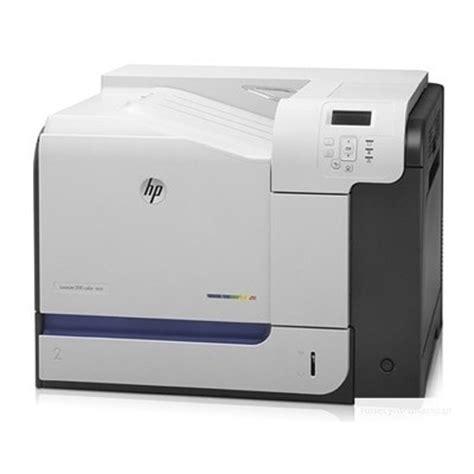 Printer Hp Cp5225 toner cartridges for hp color laserjet professional cp5225