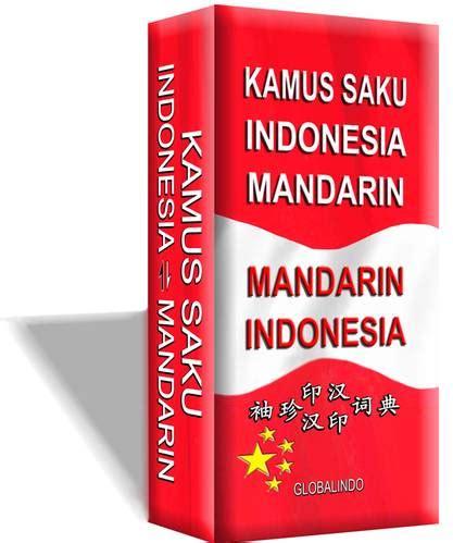 Kamus Saku Jepang Indonesia Indonesia Jepang Andini Rizky dinomarket 174 pasardino kamus saku indonesia mandarin mandarin indonesia