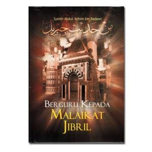 Wanita Wanita Kebanggaan Islam Akbar Media Karmedia berguru kepada malaikat jibril bukumuslim co