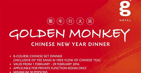 new year dinner package 2016 daily moments by barryboi new year dinner at g