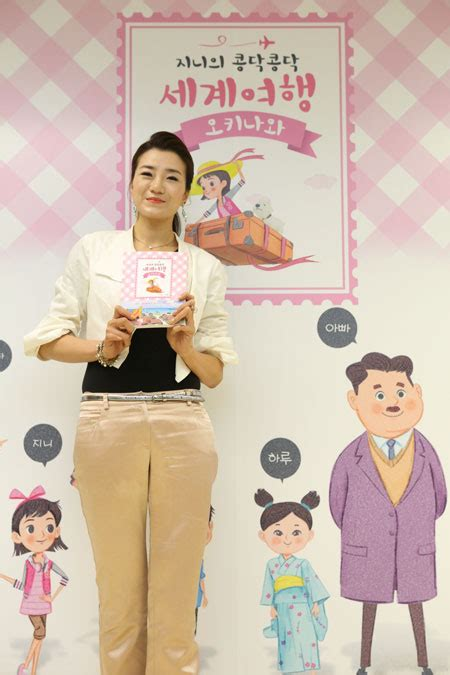daughters of the air books of korean air chairman writes children s book