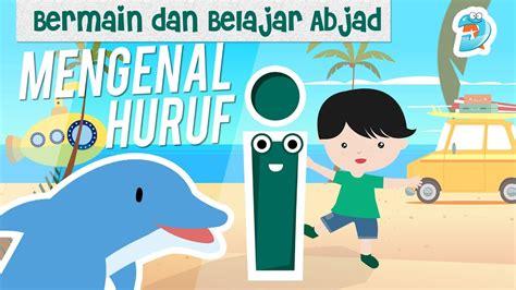 Belajar Dan Bermain Huruf Hijaiyah Murah abjad bahasa indonesia belajar membaca anak mengenal