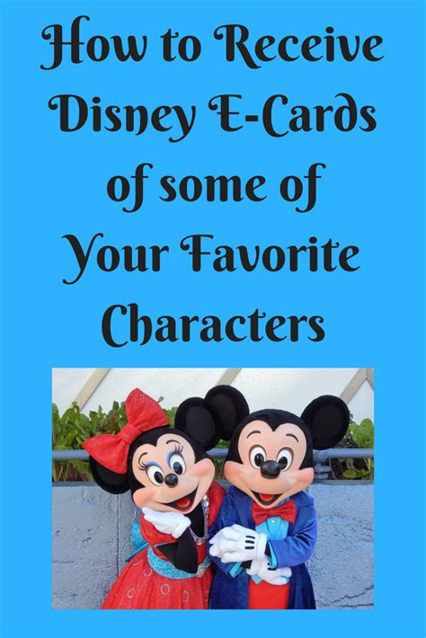 Disney Electronic Gift Card - how to receive disney e cards of some of your favorite characters tips from the