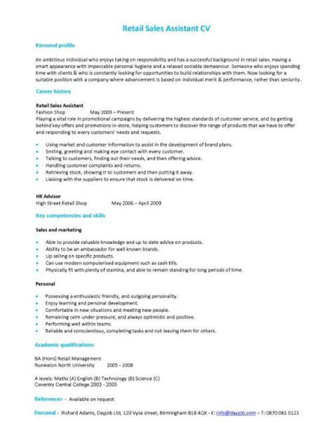 Resume Sles For Assistant With No Experience Retail Sales Assistant Cv