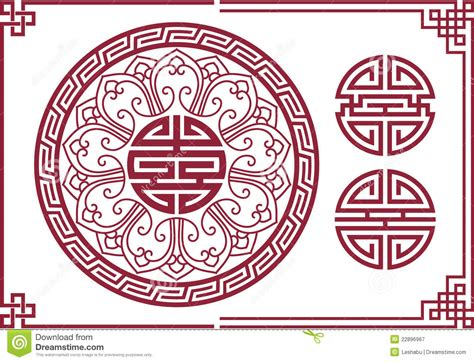 oriental designs set of oriental design elements stock vector image 22896967
