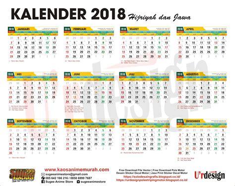 kalender  lengkap hijriyah jawa