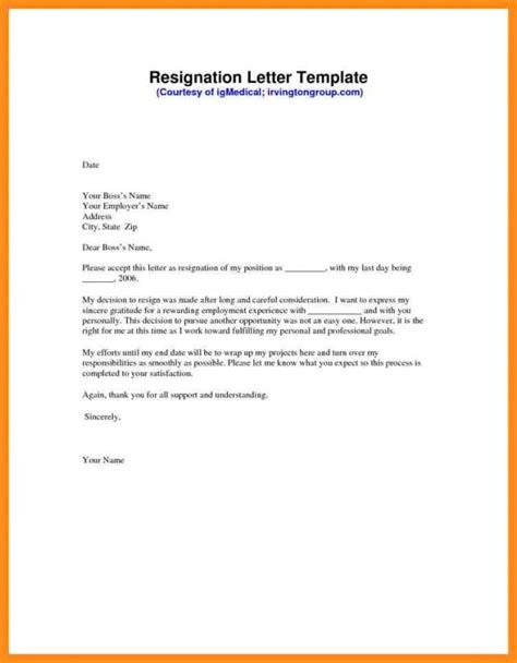 employee release letter template employee release letter sle of early after resignation