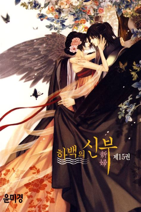 Of The Water God Volume 16 the of the water god 106 read the of the