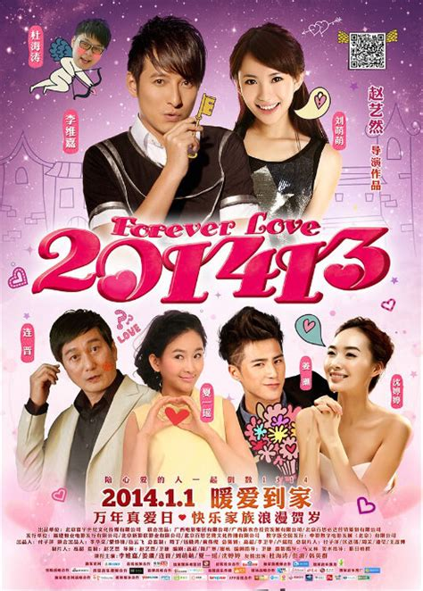 film china romantic 2014 chinese romantic comedies a k china movies
